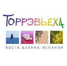 Guía de Turismo Torrevieja - 16 MB