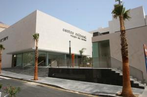 Festival fin de curso Academia Mª del Ángel @ C.C. Virgen del Carmen   Torrevieja   Comunidad Valenciana   España