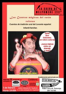 Golosino BBC @ La Cueva de Melpómene | Torrevieja | Comunidad Valenciana | España