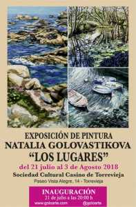 Exposiciones Verano 2018 Natalia Golovastikova @ Sociedad Cultural Casino | Torrevieja | Comunidad Valenciana | Espa