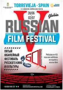 Russian Film Festival: Stand Up Show con Víctor Komarov    @ Centro Cultural Virgen del Carmen