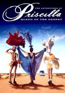 Eras de Cine. Cine de verano: Las Aventuras de Priscilla Reina del Desierto @ Eras de la Sal