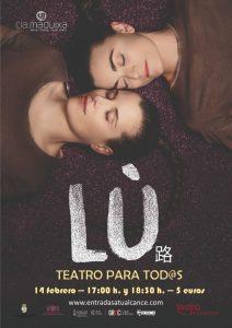 Teatro: Lú @ Centro Cultural Virgen del Carmen