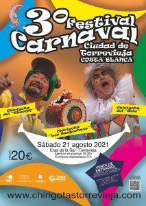 FESTIVAL DE CHIRIGOTAS DE CARNAVAL @ Eras de la Sal