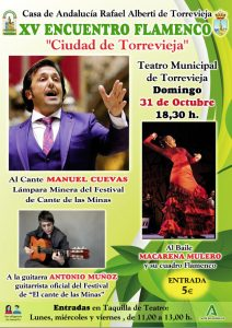 "XV ENCUENTRO FLAMENCO "" CIUDAD DE TORREVIEJA"" @ Teatro Municipal"
